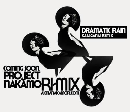 rimix_dramaticrain3