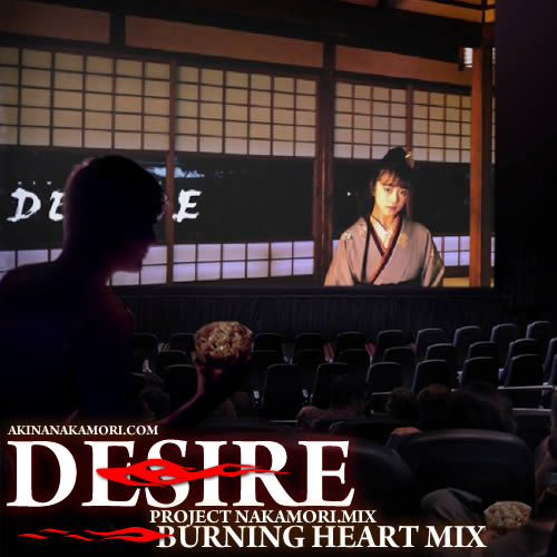 desire_burningheartmix