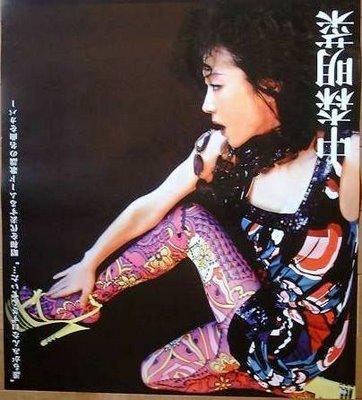 kayo poster2