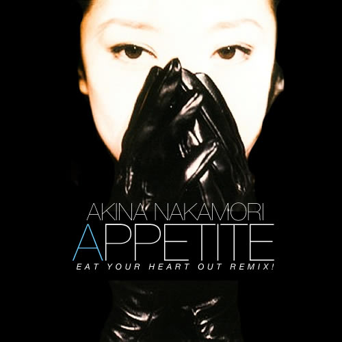 appetite_cover
